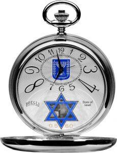 """Карманные часы музыкальные  Boegli """"Israel""""  M.43/ISRAEL"""
