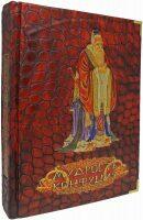 """Книга в кожаном переплете """"Мудрость Конфуция"""", В. П. Бутромеев, В. В. Бутромеев"""