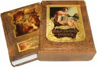 """Книга в кожаном переплете """"Божественная комедия"""", А.Данте (в футляре)"""
