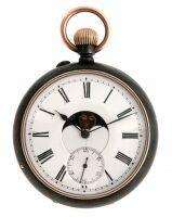 Часы карманные антикварные Brevet