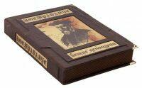 """Подарочная книга """"Иллюстрированный Нострадамус. Вещие центурии"""" (в коробе)"""