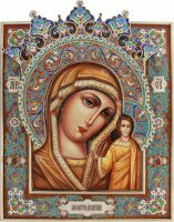 Казанская икона Божией Матери с нимбом (финифть)
