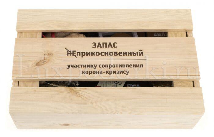 """Подарочный набор """"Победитель Covid-19""""- 5"""