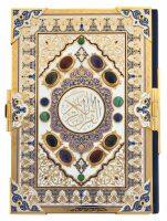 Коран на арабском языке в окладе