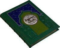 """Книга в кожаном переплете """"Мудрость Ислама"""""""