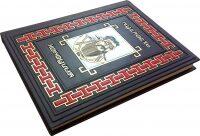"""Книга в кожаном переплете """"Мудрость Конфуция"""" (модель 2)"""