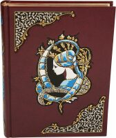 """Книга в кожаном переплете """"Фауст"""", И.Гете"""