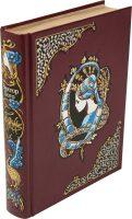 """Книга """"Отверженные"""" подарочное издание в 4 томах"""