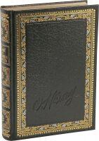 """Книга в кожаном переплете """"Короли и капуста"""", О.Генри"""