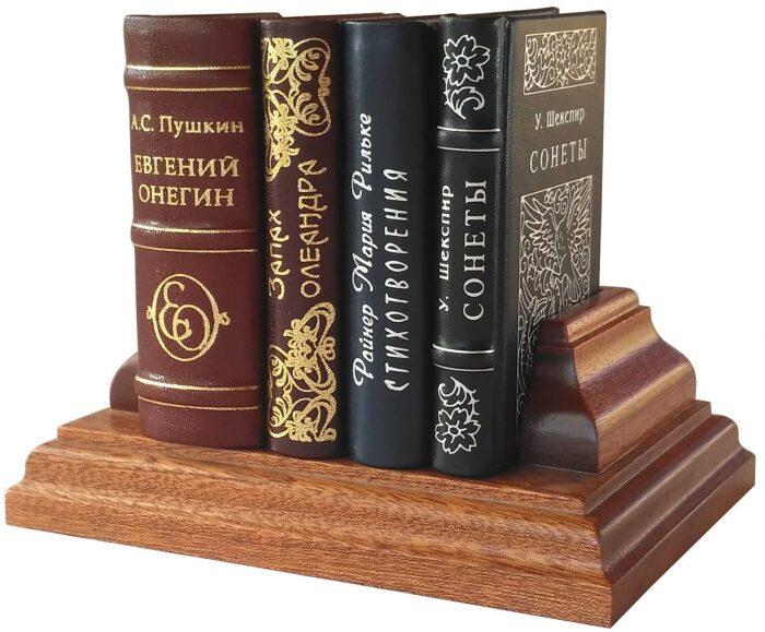 """Библиотека мини книг """"Поэтический сборник""""- 0"""