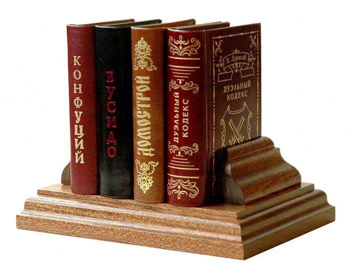 """Библиотека мини книг """"Подарок мужчине""""- 0"""
