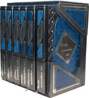 """Книги """"Изменившие мир"""" (Patina blu) (6 томов)"""