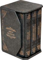Книги мудрости (3 тома)