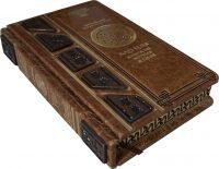 """Книга в кожаном переплете """"Виногродский Б. Лао-Цзы. Книга об истине и силе"""""""