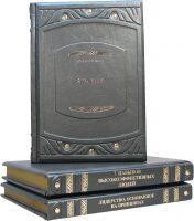 """Книги """"Подарок лидеру"""" С.Кови (Smeraldo Mettalizzato) (3 тома)"""