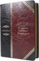 """Книга в кожаном переплете """"Государь"""", Н.Макиавелли, Plongerossa"""