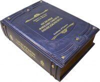 """Книга в кожаном переплете """"Основы финансового менеджмента"""""""