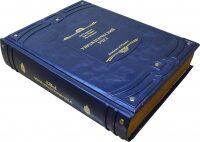 """Книга """"Управленческий учет"""""""