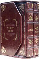 """Подарочные книги в кожаном переплете """"Роберт Грин"""" (2 тома, в футляре)"""