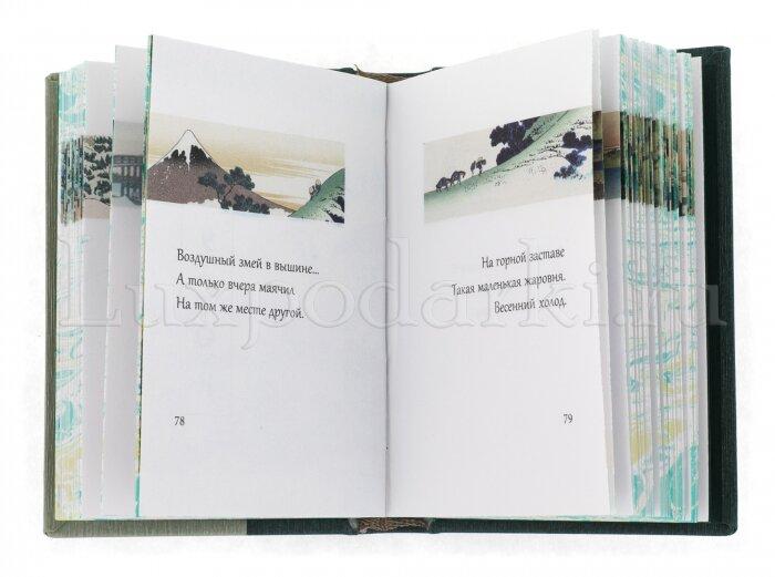 """Миниатюрная книга """"Басё, Бусон, Исса. Хокку""""- 4"""