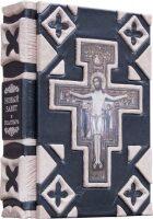 Библия. Новый Завет и Псалтырь (cattolico)