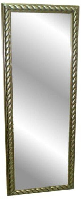 Зеркало в рамке серебряного цвета Bertozzi Cornici- 0