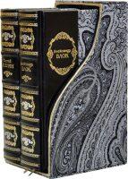 """Подарочные книги в кожаном переплете """"Блок. Есенин"""" (2 тома)"""