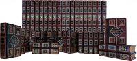 """Книги """"Гении Власти"""" (Brown e rosso) (47 томов)"""