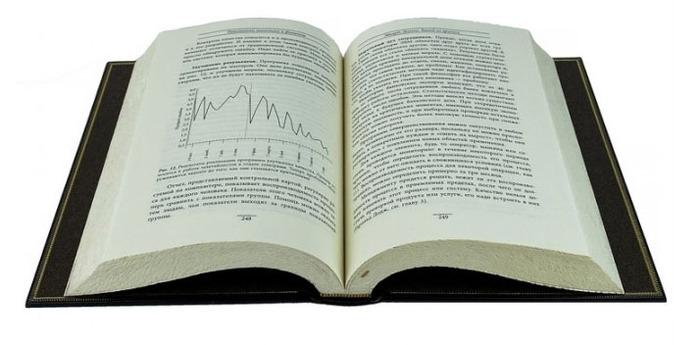 """Книга в кожаном переплете """"Повелители финансов и экономики. Деминг Э. Выход из кризиса""""- 2"""