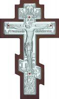 Серебряный православный крест-распятие 7 x 10 см