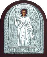 Серебряная икона Ангела Хранителя 9 x 11 см