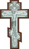 Серебряный православный крест - распятие 21 x 34 см