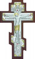 Серебряный с золочением православный крест-распятие 7 x 10 см