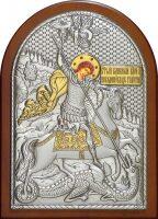 Серебряная с золочением инкрустированная гранатами икона Святого Георгия Победоносца 14,5 x 20 см