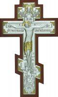 Серебряный с золочением православный крест - распятие 21 x 34 см