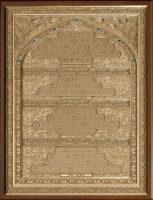 """Панно серебряное с золочением и изумрудами """"4 оберегающие суры Корана"""" 35 x 27 см"""