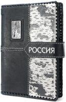 """Ежедневник """"Русская береза"""""""