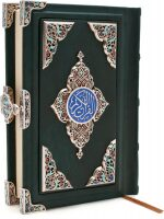 """книга Коран """"Подарочный"""""""