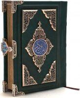 """Коран """"Великолепие"""" на арабском языке"""