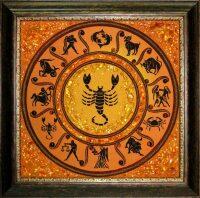 "Картина из янтаря ""Знак зодиака - Скорпион"""