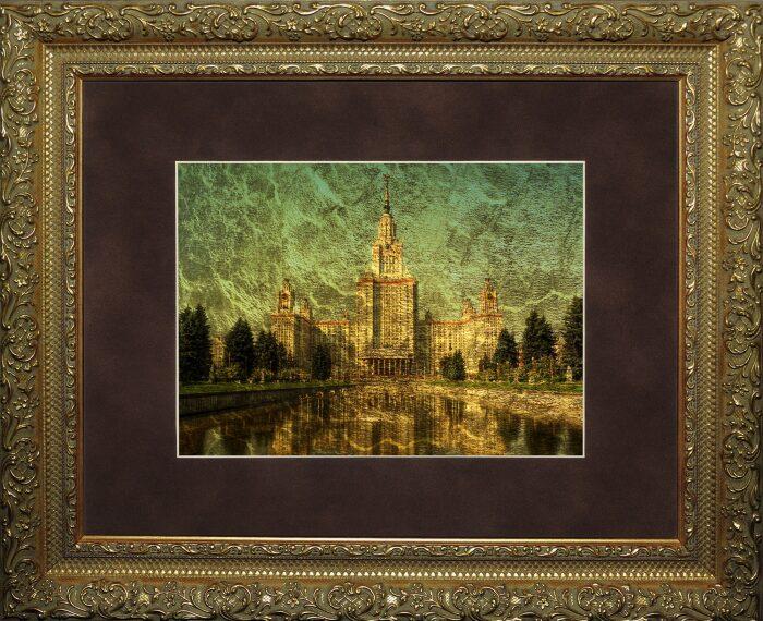 """Картина на сусальном золоте """"МГУ""""- 0"""