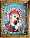 """Икона с драгоценными камнями """"Казанская Богоматерь"""" с топазами позолоченная- 0"""