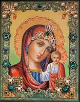 """Икона с драгоценными камнями """"Казанская Богоматерь"""" с топазами позолоченная маленькая."""