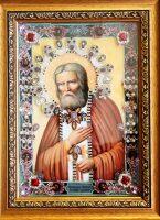 """Икона с драгоценными камнями """"Святой Серафим Саровский"""" с жемчугом позолоченная маленькая"""