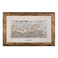 "Картина  Gold Line ""Парусники в море"" , темно-коричневая рама"