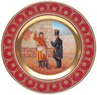 """Декоративная тарелка  Императорский фарфоровый завод """"Mazarin - Дворник и военный. Гурьевский"""""""