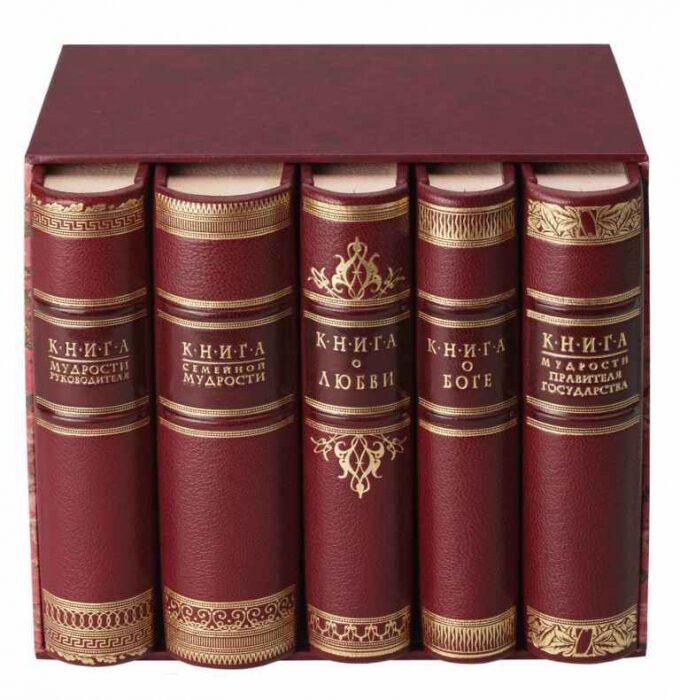 """Книги в кожаном переплете """"Мудрые мысли. Серия №1"""" (5 книг, в футляре)- 1"""