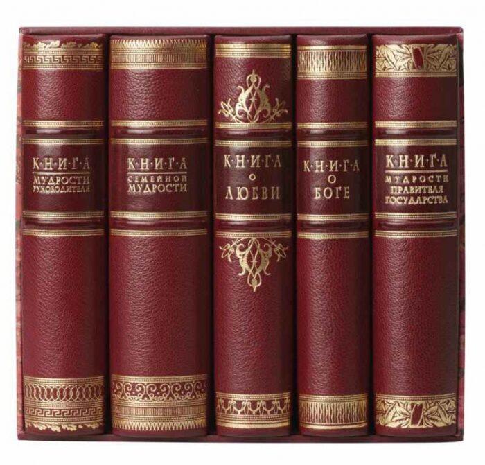 """Книги в кожаном переплете """"Мудрые мысли. Серия №1"""" (5 книг, в футляре)- 2"""