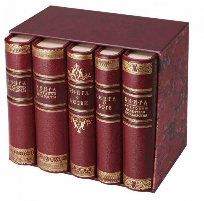 """Книги в кожаном переплете """"Мудрые мысли. Серия №1"""" (5 книг, в футляре)- 0"""