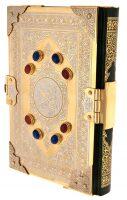 Коран с позолотой и кабошонами (на арабском языке)